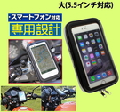 ram mounts ram-hol-aq7-2Cu ram-hol-aq7-1Cu iphone6 plus ram-b-224-1u note 4小米機紅米機萬用頭中夾具防水套轉換頭