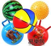 皮球兒童拍拍球幼兒園小皮球