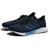 ADIDAS 慢跑鞋 GALAXAR 深藍 漸層 網布 訓練 運動 男 (布魯克林) FV4725