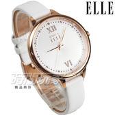 ELLE 時尚尖端 日本機芯 晶鑽時刻美型典雅女錶 石英錶 防水手錶 玫瑰金x白 不銹鋼 真皮 ES21008S05X