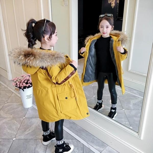 潮流女童外套女棉襖 羽絨外套秋冬羽絨服 大毛領韓版外套中大童上衣 加絨棉服洋氣兒童夾克外套