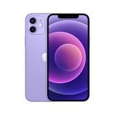 iPhone 12 128GB 紫色【現貨開賣 送保護貼兌換券】神腦生活
