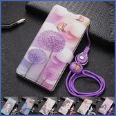 三星 Note10 Note10+ DZ彩繪掛繩皮套 手機皮套 插卡 支架 磁扣 掛繩 掀蓋殼 保護套