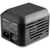 【神牛】Godox AC400 For AD400Pro AC 閃光燈專用電池匣造型供電器