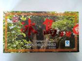 冰島母樹 普洱茶生茶 2000g/盒 限時特惠