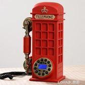 復古座機電話時尚創意個性電話亭歐式新款美式家用仿古固定電話機 igo 樂活生活館