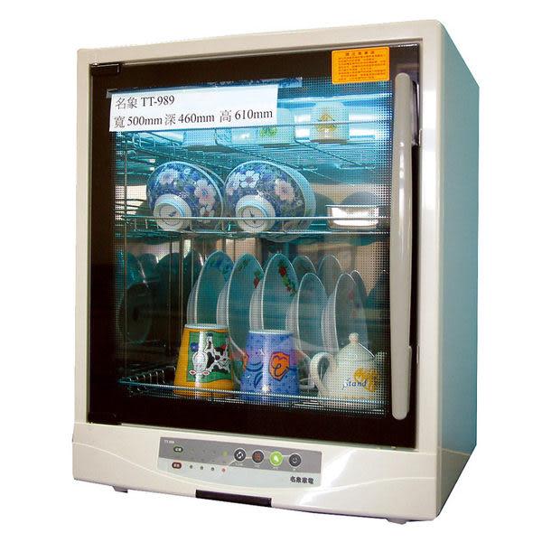 【名象】微電腦三層紫外線殺菌烘碗機TT-989/TT989《刷卡分期+免運費》