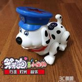 兒童電動玩具小狗會走路會叫智慧寶寶1-2歲機器旺旺狗狗玩具男孩 3C優購