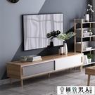 ins北歐實木電視柜茶幾套裝組合小戶型日式家具簡約現代客廳機【極致男人】