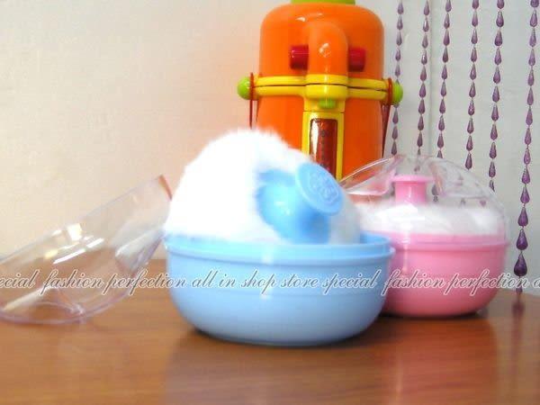 【DH380】大粉撲盒 密封式嬰兒粉撲盒 爽身粉盒★EZGO商城★