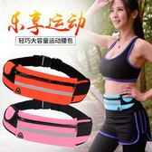 男女用運動跑步時放手機腰包腰袋綁腰包臂式戴在手臂上手機防水袋   小時光生活館