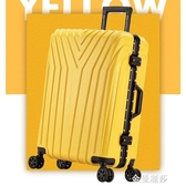 凱瑞獅拉桿箱萬向輪學生女男行李箱ins網紅旅行箱密碼登機皮箱子2 金曼麗莎