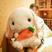 快速出貨 可愛小兔子毛絨玩具玩偶女生睡覺抱枕女孩布娃娃生日禮物大號公仔
