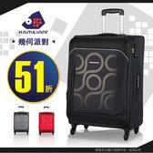 【週末23點福利開搶】30吋新秀麗卡米龍旅行箱Samsonite行李箱 幾何派對 大容量輕量商務箱