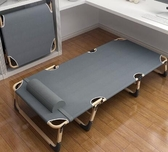 折疊床 多功能家用折疊床單人辦公室簡易行軍陪護成人午休躺椅午睡床便攜
