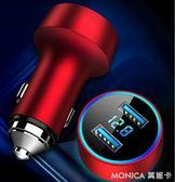 車載充電器快充一拖二車用點煙器轉接頭插頭多功能車沖24V閃充USB 莫妮卡小屋