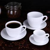 咖啡杯濃縮陶瓷定制LOGO 年終尾牙交換禮物