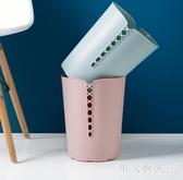 塑料垃圾桶衛生間分類垃圾簍 家用客廳廚房大號紙簍拉圾桶 FF1590【男人與流行】