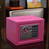 創意密碼帶鎖紙幣存錢罐保險箱成人儲蓄罐硬幣儲錢罐兒童只進不出 奇思妙想屋
