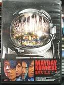 挖寶二手片-0B04-846-正版DVD-其他【5月天 諾亞方舟】-全球第1部4DX演唱會電影(直購價)