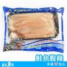 ◆ 台北魚市 ◆ 冷凍鮭魚腹條 600g