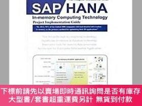 簡體書-十日到貨 R3YY【SAP HANA內存計算技術項目實戰指南】 9787302306344 清華大學出版社 作者