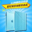 Mini4免運pro 9.7吋 ipad...
