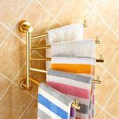 【雙11折300】金色毛巾架旋轉毛巾桿毛巾掛架浴巾架