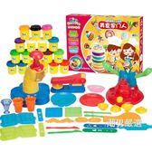 新年禮物-黏土玩具手工彩泥安全無毒不干橡皮泥面粉美食冰淇淋套餐xw
