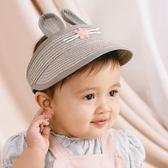 嬰兒遮陽帽薄款寶寶帽子夏男童漁夫帽草帽