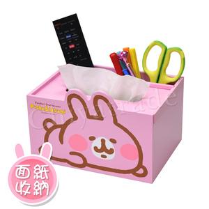【Kanahei】卡娜赫拉 面紙盒 衛生紙盒 雙槽多功能收納-粉色