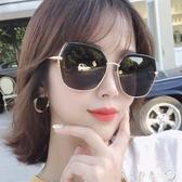 喬克女士偏光太陽鏡防紫外線潮網紅大臉ins街拍韓版墨鏡2019新款 第一印象