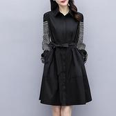 條紋長袖洋裝女裝2020新款秋季氣質名媛系帶顯瘦收腰襯衫裙子 【端午節特惠】