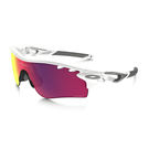 OAKLEY RADARLOCK™ PRIZM™ ROAD