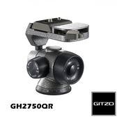 【EC數位】GITZO 捷信 GH2750QR 2號鎂合金側向球型雲台 (含快拆板) 承重5kg 全景 360