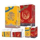 【南紡購物中心】【朕的衛生紙】150抽御衣坊宮廷御用抽取式衛生紙6包14袋/箱