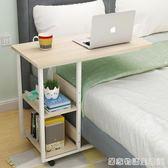 電腦桌床上書桌簡約小桌子臥室電腦做桌學生家用簡易可行動床邊桌  igo 居家物語