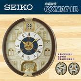 CASIO手錶專賣店   SEIKO掛鐘 精工_QXM371B_整點音樂報時_塑膠材質_全新品_保固一年_開發票
