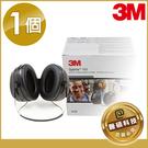 3M PELTOR後頸式防噪音耳罩【醫碩科技 H7B】後頸式防噪音耳罩 加送3M耳塞 效果加倍