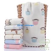 【5條裝】純棉兒童毛巾長方形洗臉巾柔軟可愛小毛巾【樹可雜貨鋪】