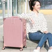 萬向輪24寸鋁框皮箱旅行箱女行李箱20寸復古登機箱鋁框拉桿箱 ciyo黛雅