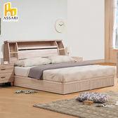 ASSARI-(梧桐)本田房間組二件(床箱+6分床底)雙大6尺