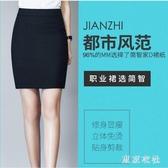 高腰一步裙女西裙正裝工作短裙 職業裙黑色包裙包臀工裝半身裙西裝  LN7045【東京衣社】