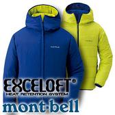 【Mont-Bell 日本 Thermalad Parka男 雙面化纖外套 黃綠/墨藍】 1101409/雙面外套