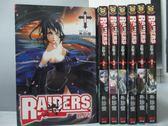 【書寶二手書T2/漫畫書_RDN】Raiders狙擊者_1~7集合售_朴珍俊