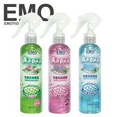 EMO AROMA 芳香消臭噴霧 220ml 香味可選【PQ 美妝】