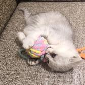 毛線球貓玩具逗貓棒小貓幼貓磨牙貓咪玩具球啃咬自嗨逗貓神器用品