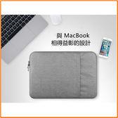 Macbook筆電包  air 11內膽包  pro 12/13/15寸內膽包  牛仔加絨  手提包  收納包  防震 【極品e世代】