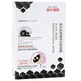 台灣 DR. MORITA 森田藥粧 黑珍珠極緻潤白黑面膜 (7片/盒)◎花町愛漂亮◎UT