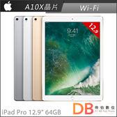 Apple iPad Pro 12.9吋 Wi-Fi 64GB 平板電腦(6期0利率)